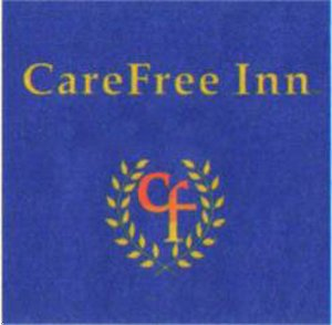 Carefree Inn Brookshire